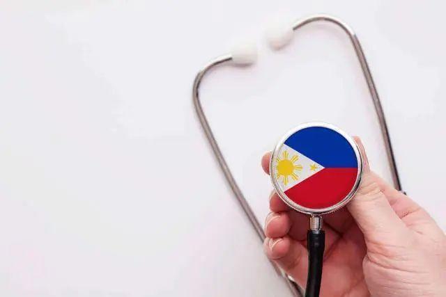 5分钟带你了解菲律宾医疗与医保制度!