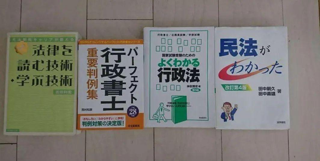 """拿到经营管理签证到日本生活后,都会遇到哪些""""士""""?建议收藏!"""