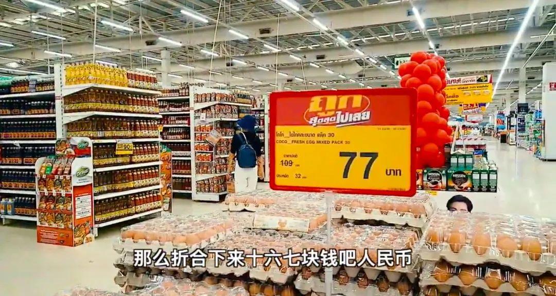 老两口月花3千,清迈养老似神仙?当地生活5年的华人告诉你,清迈真实的物价水平!