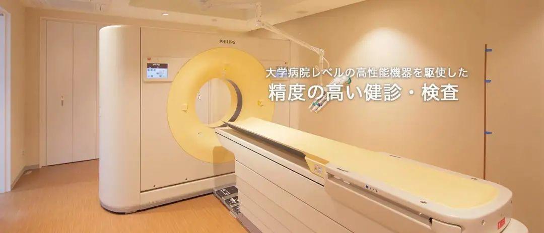 马未都、喻恩泰谈日本体检:世界第一的PET检测技术,价格只有国内一半(视频)