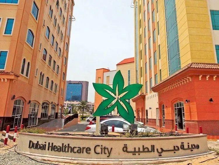 迪拜医疗服务好在哪儿?一文带你读懂迪拜医疗体制与保险!
