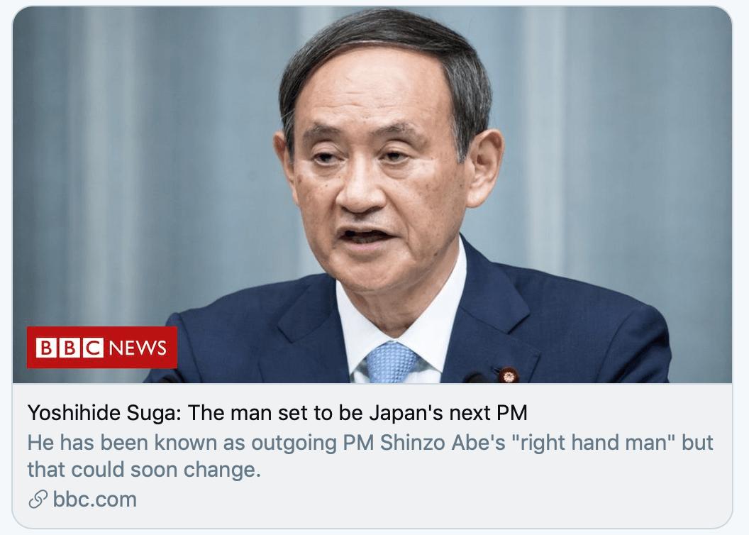 日本新首相,定了!