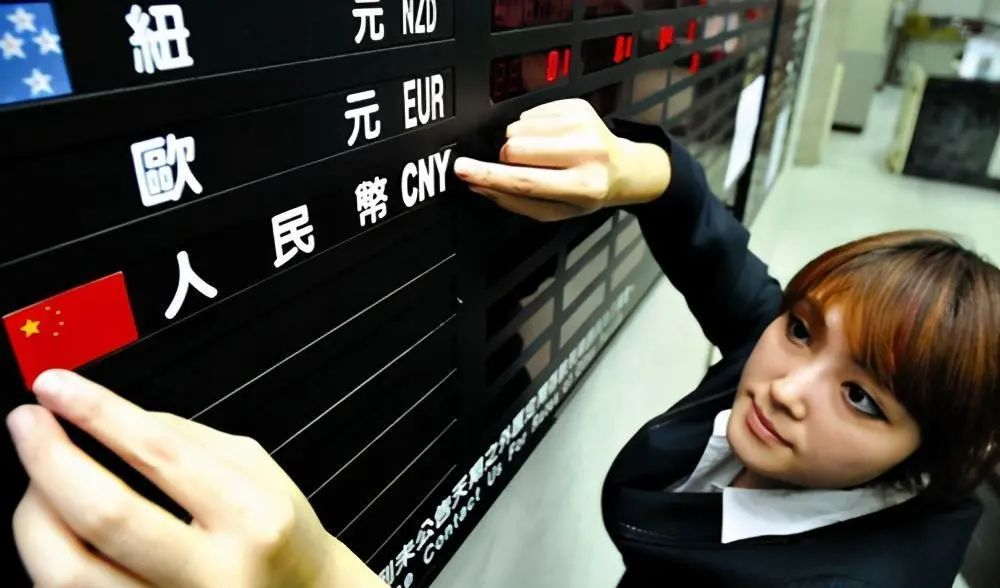 人民币暴涨,央行终于放大招!海外投资红利即将消失?