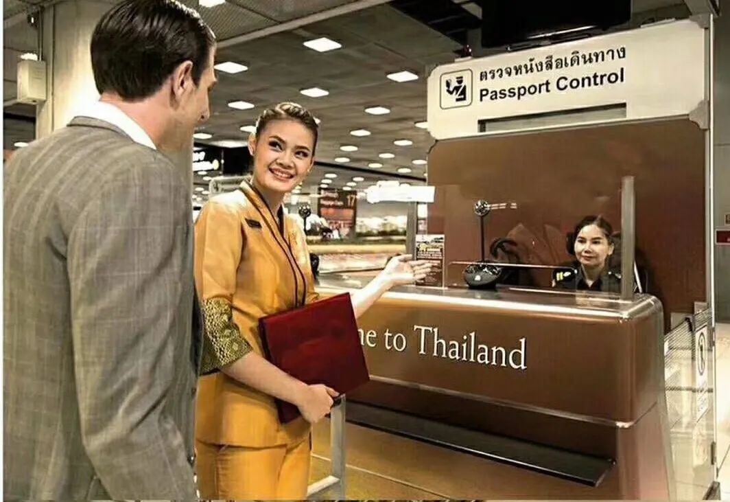 一张5到20年的泰国精英签证,超多特权等你来领!