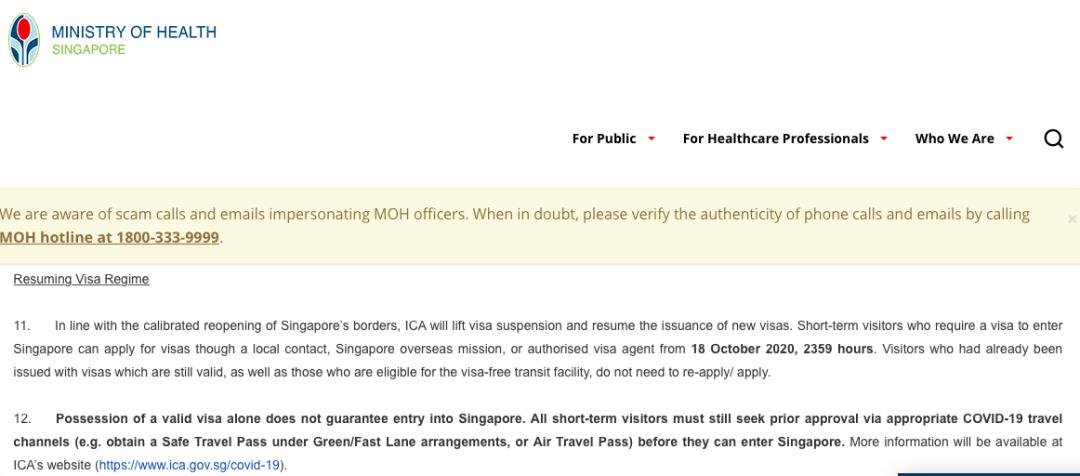 快讯:新加坡恢复中国公民短期旅行签证申请及入境