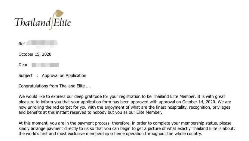 泰国精英签证即将涨价?抓住当下最佳办理时期!