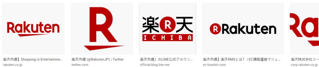 中国人在日本开网店年入100万!现在入场还来得及吗?