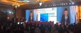 """网易新闻报道:有路CEO黄晓丹受邀出席""""中国股权投资年度峰会"""""""