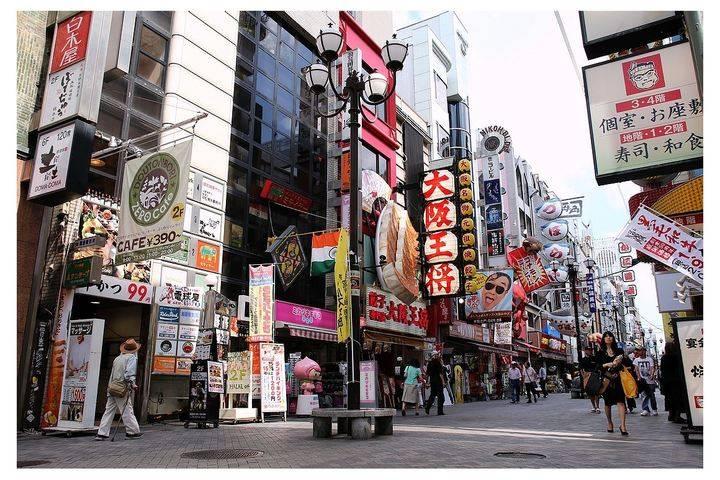 投资日本房产必看:日本房价最新数据——大阪府篇