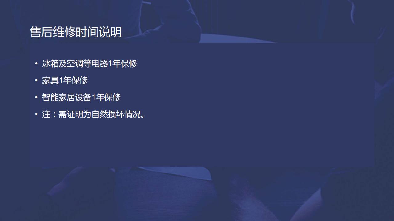 注意事项-中文-智能.png