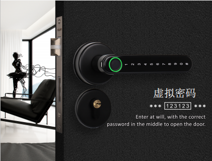 海住智能门锁产品介绍9.png