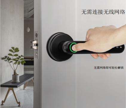 海住智能门锁产品介绍11.png