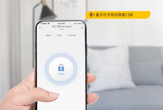 海住智能门锁产品介绍5.png