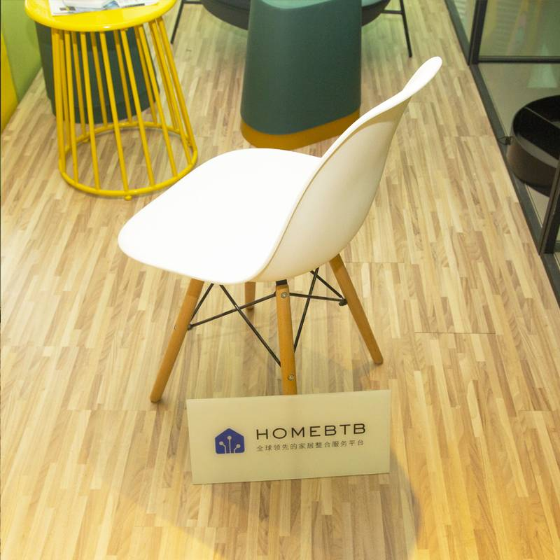 Creative simple solid wood plastic dining Chair