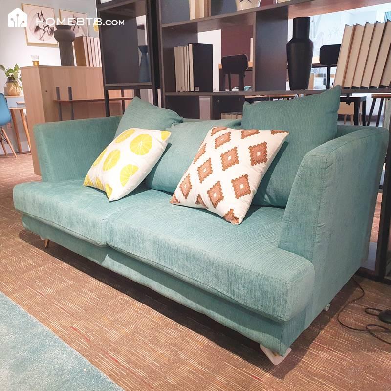 Simple Light Green Double Sofa