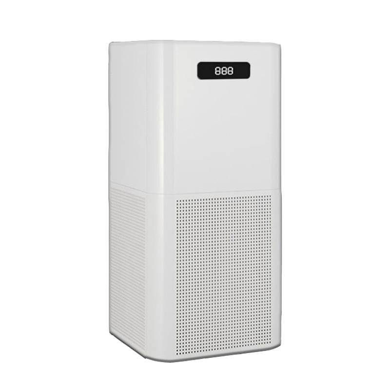 Household Air Purifier AP-MG
