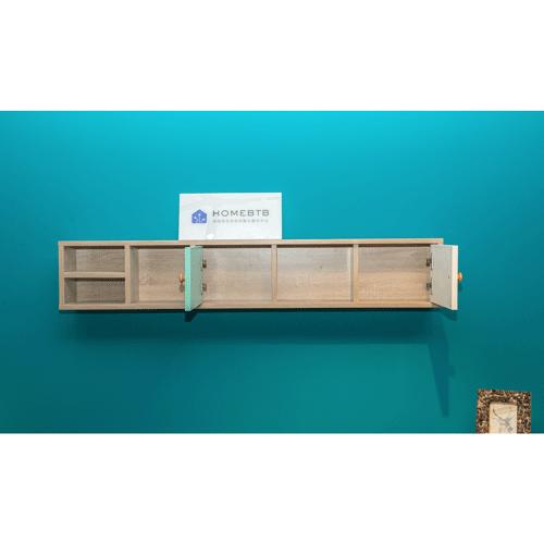 Fashion Wall Cabinet