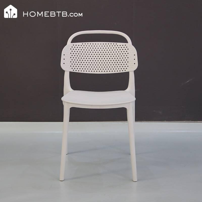 Fashion Leisure Chair