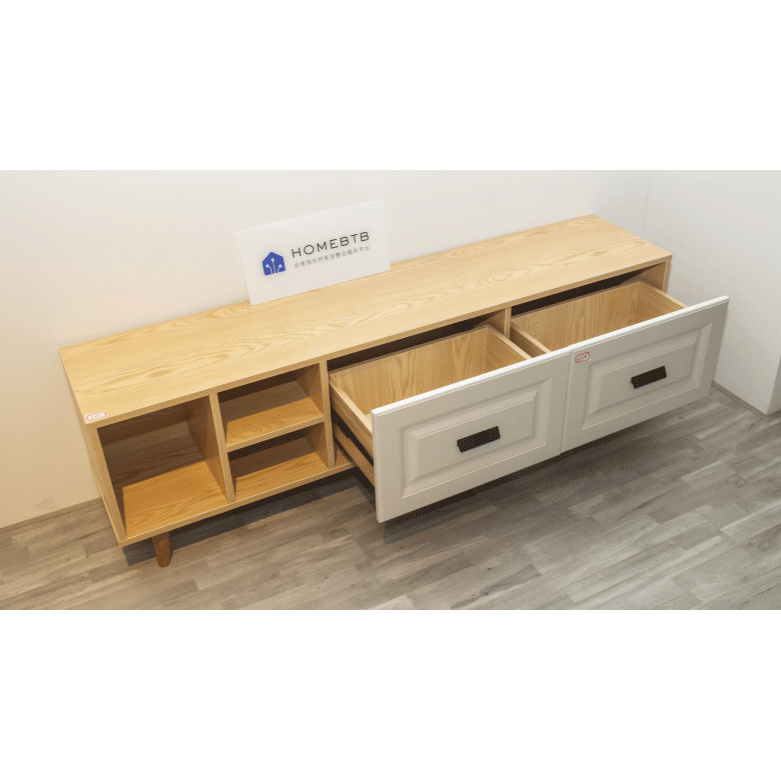 Light Brown TV Cabinet