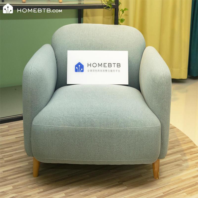 Fabric Sofa ChairproductInfoLeftImg