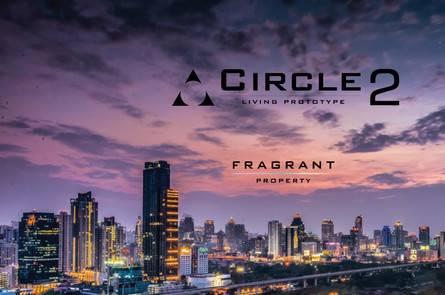 曼谷·智能环保公寓 Circle 2