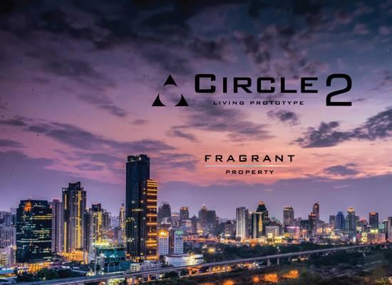 智能环保公寓 Circle 2
