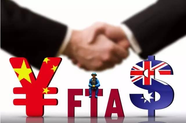 """""""一带一路""""促进中澳合作,加速澳大利亚发展"""