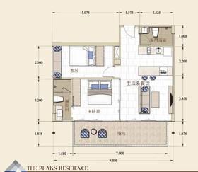 泰国普吉-普吉卡塔诺伊巅峰五星海景公寓