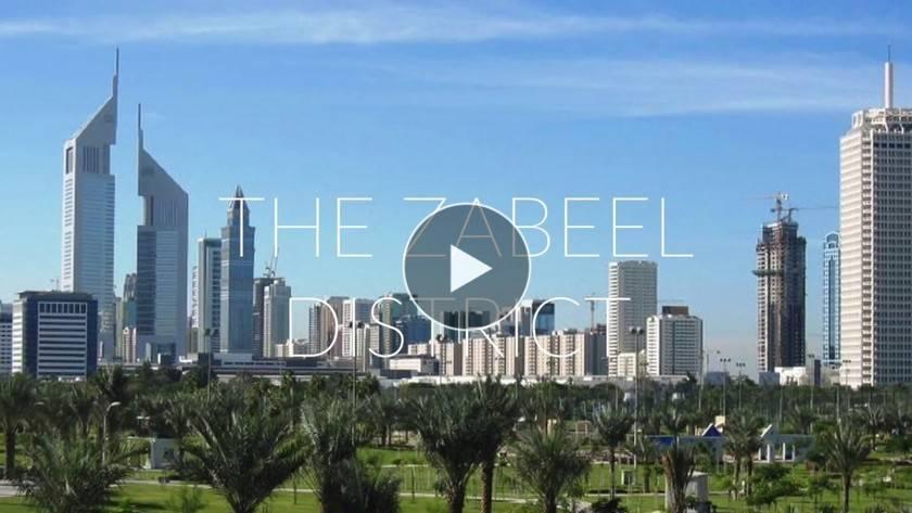 阿聯酋迪拜-Imar Vida Za'abeel garden hotel brand apartment