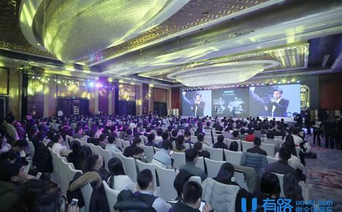有路全球地产互联网峰会成功举办 汇聚全球22国数百家开发商