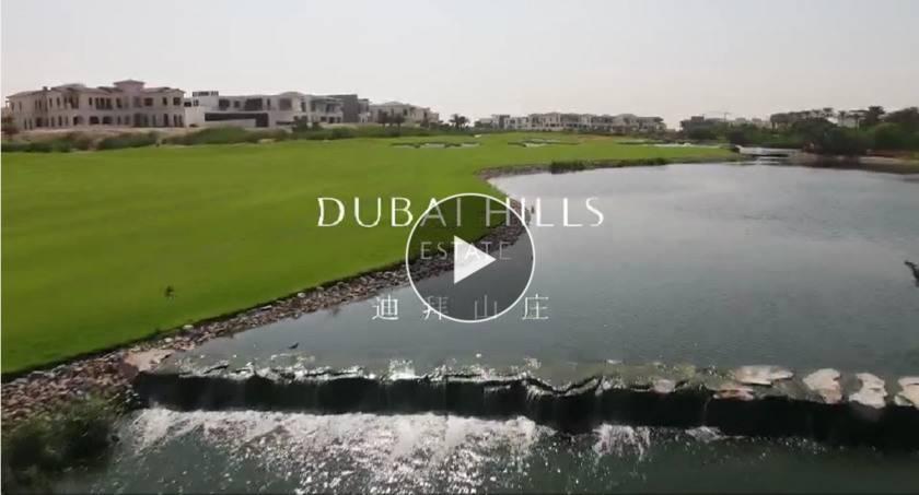 阿联酋迪拜-高尔夫庄园