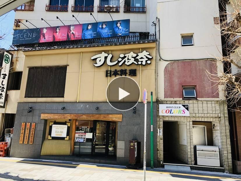 """日本千葉市-""""One Building"""" Chiba Central Fuji Commercial Building"""