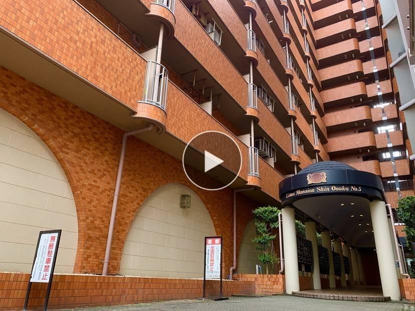日本大阪府-[Kojo Investment Series] Lions Mansion Shin-Osaka 5th