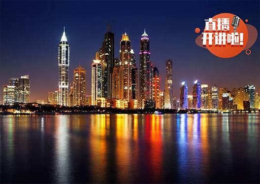 迪拜Top5开发商Sobha倾力打造-高端学区房溪畔公寓!
