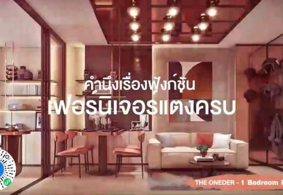 曼谷高铁学生公寓(可分期月供)