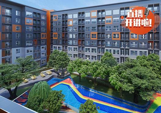 曼谷大学城学生公寓三期名校环绕,你的学生租客最爱哪层楼?