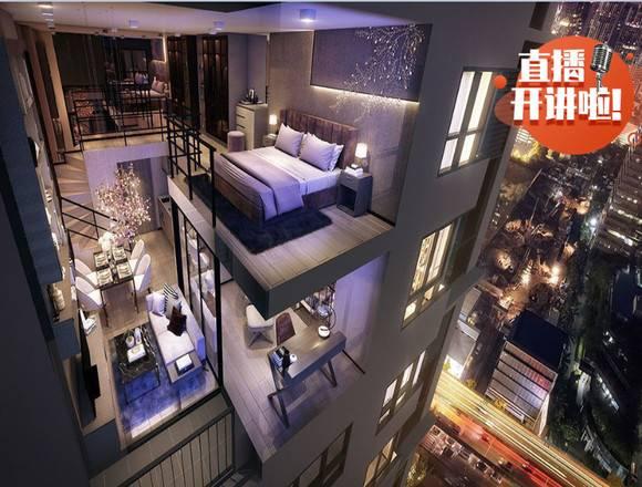 紧邻大使馆区与国际集团, 36层公寓俯瞰曼谷核心CBD