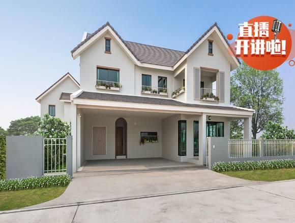 住进清迈典藏级富人别墅,和泰国顶级国际学校做邻居
